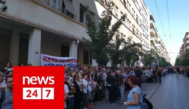 Πλήθος κόσμου στην συγκέντρωση για το ΚΕΘΕΑ έξω από το υπουργείο Υγείας