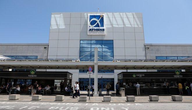 """Αεροδρόμιο """"Ελευθέριος Βενιζέλος"""" στην Αθήνα"""