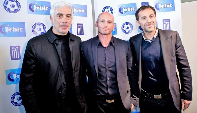 Η Orbit υποστηρικτής της Εθνικής Ομάδας Ποδοσφαίρου