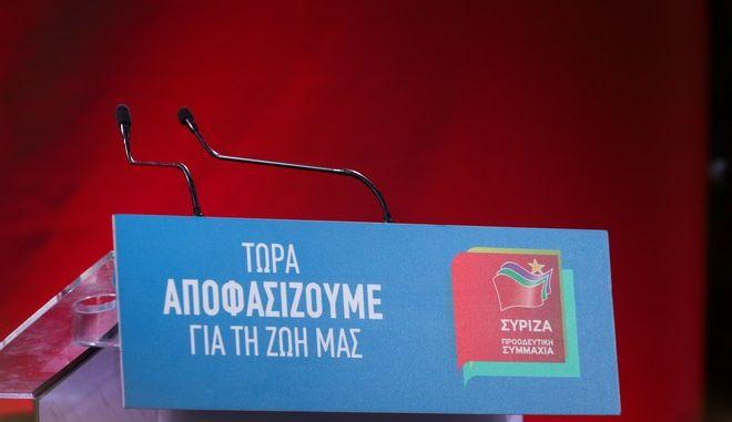 Εικόνα από ομιλία του Αλέξη Τσίπρα στο Θησείο