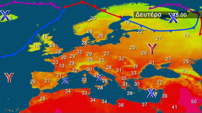 Καιρός: Θερμοκρασίες πάνω από τα κανονικά επίπεδα τη Δευτέρα