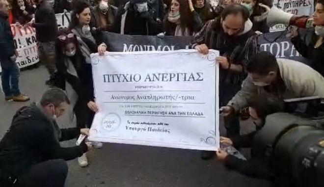 Στους δρόμους οι εκπαιδευτικοί κατά του νομοσχεδίου για τους διορισμούς