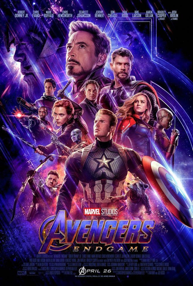 Avengers Endgame: Νέο τρέιλερ για την πολυαναμενόμενη ταινία Marvel - Όσα αποκαλύπτει