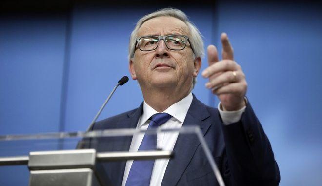 Ο πρόεδρος της Ευρωπαϊκής Επιτροπής, Ζαν Κλοντ Γιούνκερ