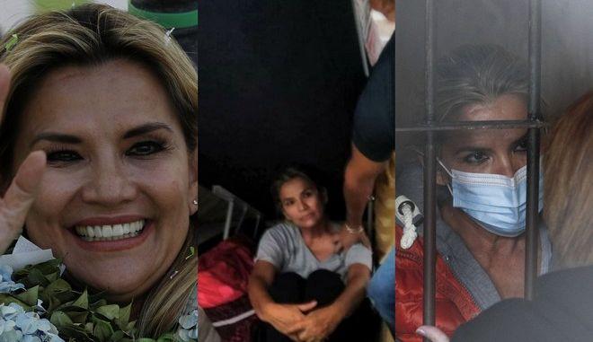 Ζ. Ανιές: Η μυθιστορηματική σύλληψη της πρώην προέδρου της Βολιβίας μέσα από φωτογραφίες