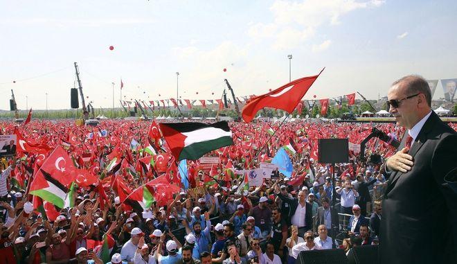 Χιλιάδες στους δρόμος, μαζί με τον Ερντογάν, για συμπαράσταση στους Παλαιστίνιους