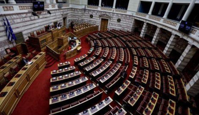 Ψήφισμα στη Βουλή