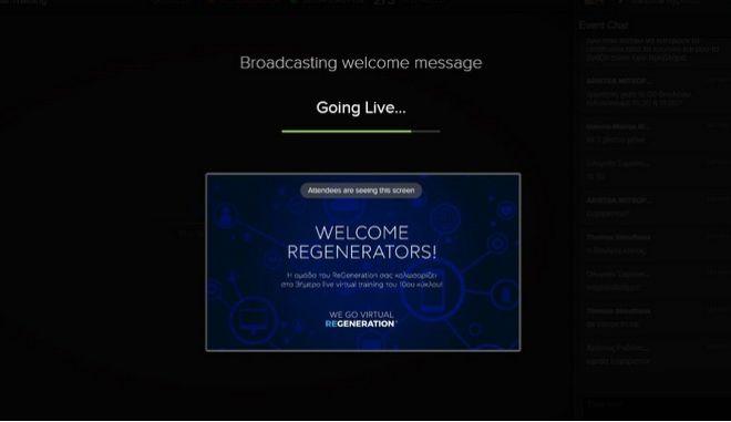 We Go Virtual: Το ReGeneration για άλλη μια φορά πρωτοπορεί και προσαρμόζεται στις νέες συνθήκες, συνεχίζοντας τις δράσεις του ψηφιακά!