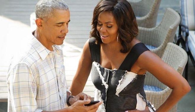 Τι γίνεται όταν στείλεις μήνυμα ή καλέσεις στο τηλέφωνο του Ομπάμα