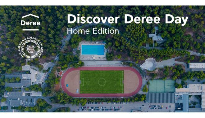 Discover Deree Day: Home Edition για τους μελλοντικούς φοιτητές του Deree