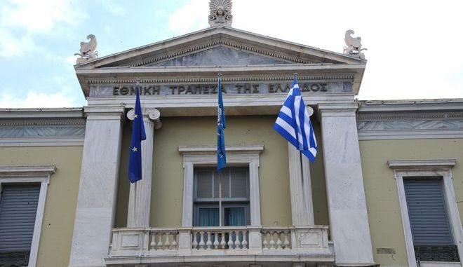 Κτίριο της Εθνικής τράπεζας στην Αθήνα