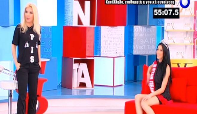 "Next Top Model: Όταν η Ειρήνη έβγαινε στην Πάνια - ""Με απειλεί με γυμνές φωτογραφίες"""