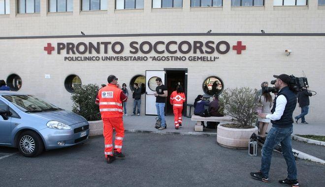 Νοσοκομείο Ιταλία