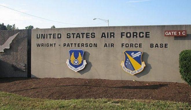 Οχάιο: Ένοπλος εισέβαλε σε νοσοκομείο αεροπορικής βάσης
