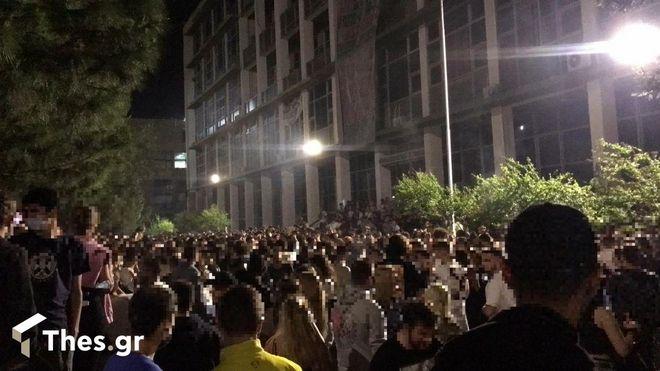 Θεσσαλονίκη: Νέο κορονο - πάρτι στο ΑΠΘ