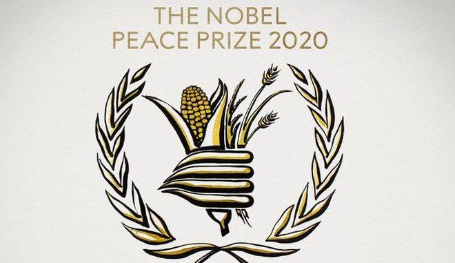 Το Νόμπελ Ειρήνης για το 2020 απονέμεταιτο Παγκόσμιο Επισιτιστικό Πρόγραμμα του ΟΗΕ