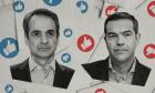 Δυο χρόνια Ν.Δ: Πόσο άλλαξαν οι ισορροπίες στην πολιτική σκηνή;