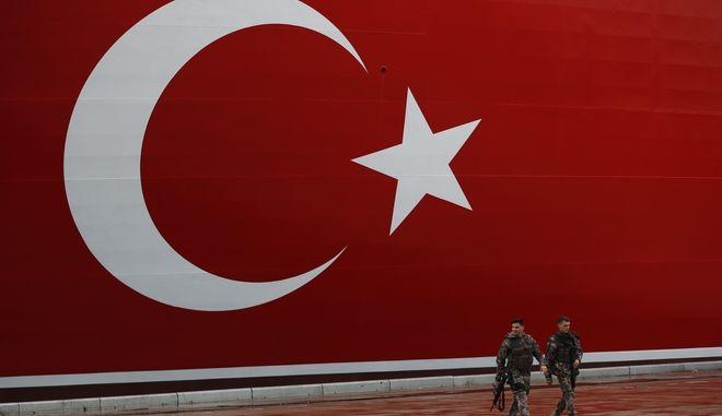 Τουρκία (ΦΩΤΟ Αρχείου)