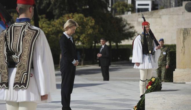 Η Ούρσουλα φον ντερ Λάιεν σε πρόσφατη επίσκεψη στην Αθήνα