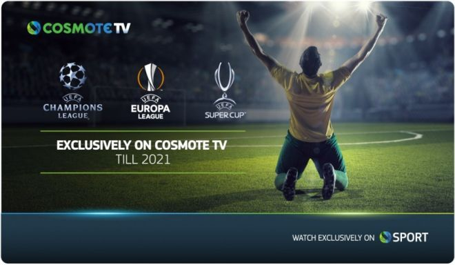 Cosmote TV:
