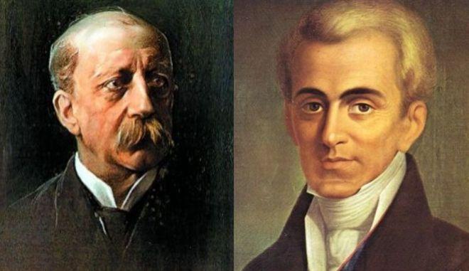 Από Αριστερά: Χαρίλαος Τρικούπης, Ιωάννης Καποδίστριας