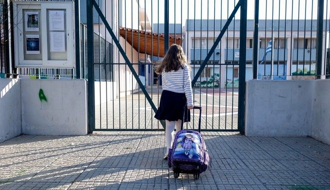 Μάσκα στο σχολείο: Ένα