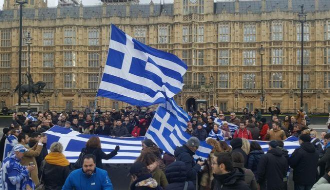 Συλλαλητήριο: Έλληνες συγκεντρώθηκαν στο Λονδίνο για το Σκοπιανό