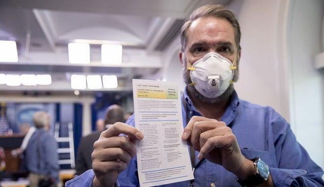 Δημοσιογράφος στον Λευκό Οίκο μετά από τεστ για τον κορονοϊό