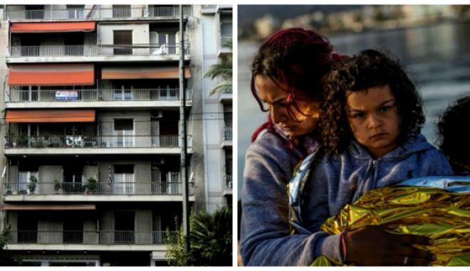 Στέγη με ενοίκιο για τους πρόσφυγες σε έξι περιοχές