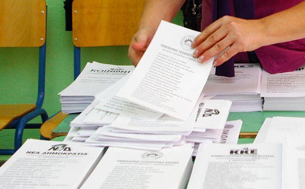 Προκήρυξη εκλογών αμέσως μετά τις 20 Μάρτη, που λήγει το ομόλογο...