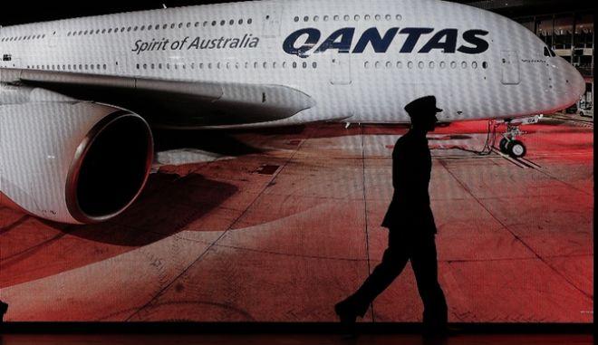 Αεροπορική εταιρεία Qantas