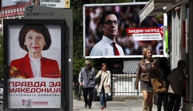 Πόστερ στους δρόμους των Σκοπίων με τους υποψήφιους των προεδρικών εκλογών, την Γκορντάνα Σιλιάνοφσκα και τον Στέβο Πεντάροφσκι