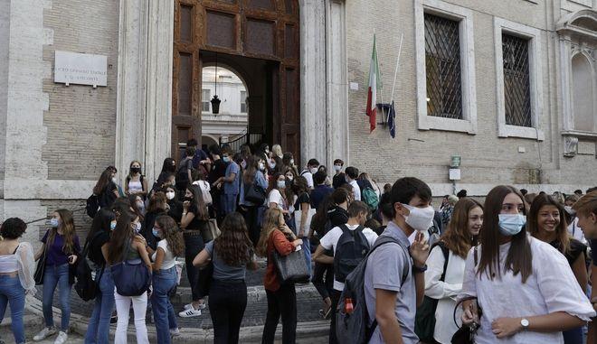 Μαθητές στην Ιταλία