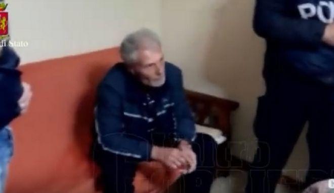 Η σύλληψη του Τζουζέπε Πέλε