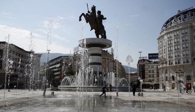 Στιγμιότυπο από την πόλη των Σκοπίων