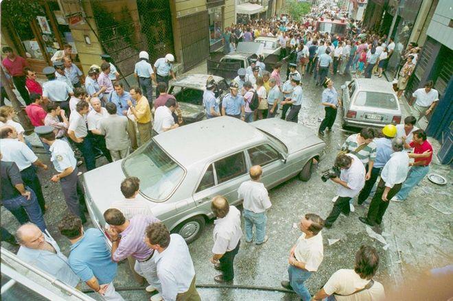 Αθήνα 14 Ιουλίου 1992
