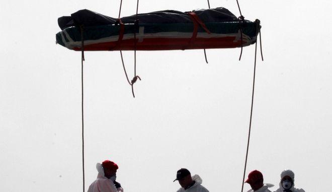 Τραγικό ναυάγιο με μετανάστες στη Λιβύη