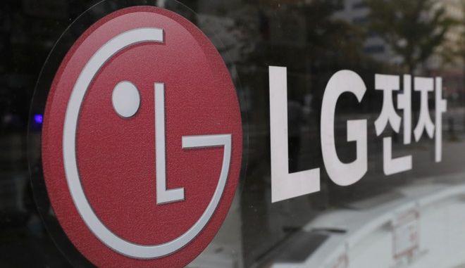 Το logo της νοτιοκορεάτικης εταιρείας LG