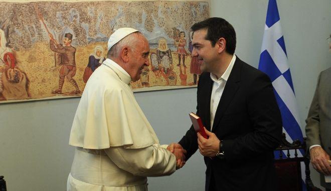 Αλέξης Τσίπρας - Πάπας Φραγκίσκος