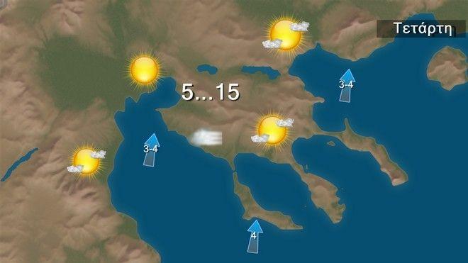 Καιρός: Βελτιωμένος στις περισσότερες περιοχές - Άνοδος της θερμοκρασίας