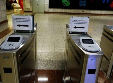 Τα νέα ακυρωτικά μηχανήματα εισιτηριών στο σταθμό   034 Φιξ  034  ... fba4c047d46