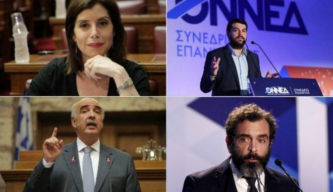 Τα νέα πρόσωπα στο ευρωψηφοδέλτιο της ΝΔ