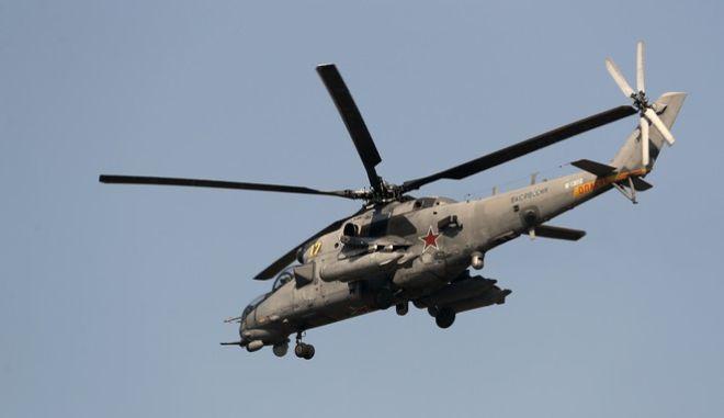 Ρωσικό στρατιωτικό ελικόπτερο