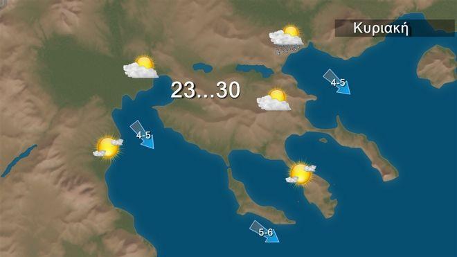 Δροσίζει λίγο σήμερα - Μελτέμια και τοπικές βροχές από Δευτέρα