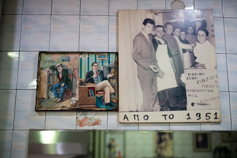 To σουβλάκι του Λευτέρη του Πολίτη είναι ένα κομμάτι από την ιστορία της Αθήνας