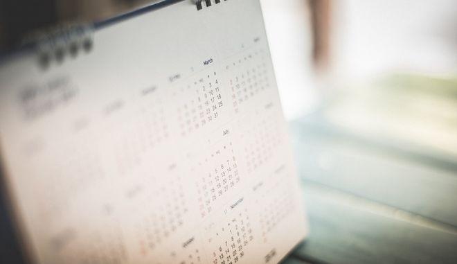 Αγίου Πνεύματος 2021: Πότε πέφτει το τριήμερο - Οι επόμενες αργίες