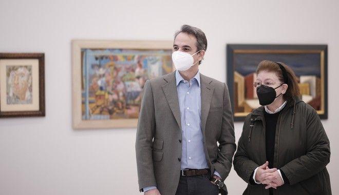 Μητσοτάκης: Επισκέφτηκε την Εθνική Πινακοθήκη -