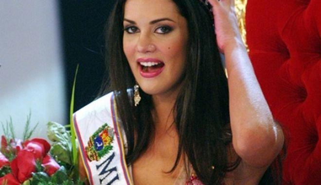Δολοφόνησαν 29χρονη πρώην Μις Βενεζουέλα