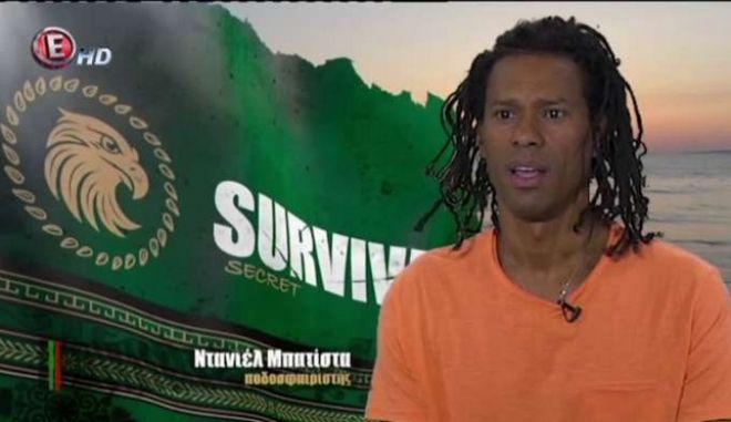 Survival Secret: Στο νοσοκομείο πέρασε την νύχτα ο Ντανιέλ Μπατίστα