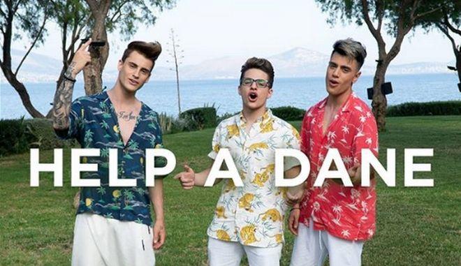 Ελληνικό boyband βοηθά τους Δανούς να αποφύγουν τα εγκαύματα